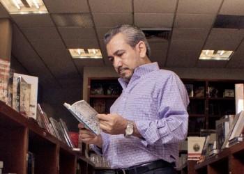 Lectura de ingreso en Bellas Artes de don Everardo Mendoza, como miembro correspondiente de la Academia Mexicana de la Lengua