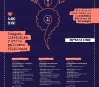 Lengua, literatura y otras palabras peligrosas: pláticas de septiembre con la Academia Mexicana de la Lengua